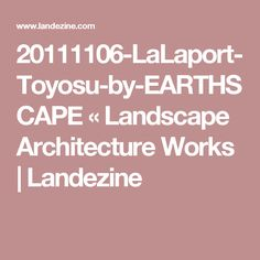 20111106-LaLaport-Toyosu-by-EARTHSCAPE « Landscape Architecture Works | Landezine