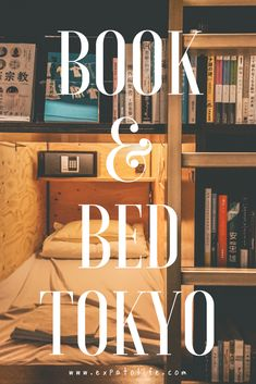 Where to stay in Tokyo Japan on the budget for the first time? Book and Bed Tokyo Asakusa is a perfect place for book lovers and travelers who love extraordinary experiences. Read the article and plan your trip to Japan today.#tokyo#japan#hostel#accommodation#budgettravel #budgetfriendly#budget#travel#traveltips  #budgettrip