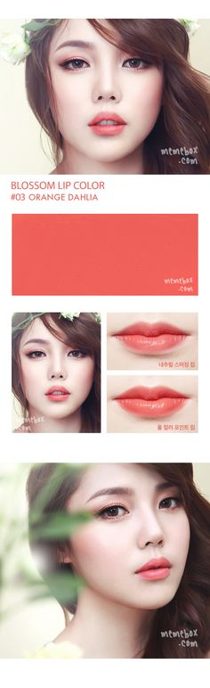 pony blossom lipstick #03 orange dhalia