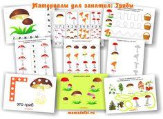 """FREE - Preschool Printables.Материалы для тематического занятия """"Грибы"""" скачать бесплатно."""