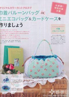 [转载]cottontime2013年5月号手工书分享 scroll down for many cute sewing and crafting project inspiration