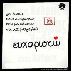 Τhank you all for your wonderful pins !!!
