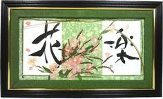 $625.00  Cherry Blossom Calligraphy