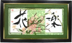 $625.00  Cherry Blossom Calligraphy