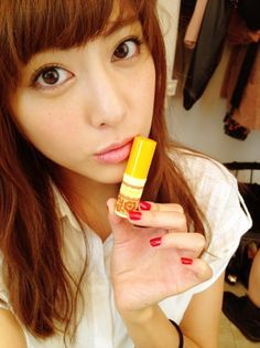 Arisa Sato Japan, Cute, Beauty, Kawaii, Beauty Illustration, Japanese