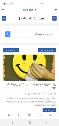 قروبات واتساب ٢٠٢١ In 2021 Company Logo Tech Company Logos Go Google