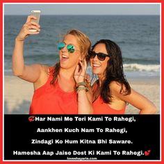 Friendship Shayari in English with Image - Love Shayari Best Friend Quotes, Good Life Quotes, Life Is Good, Shayari In English, Friendship Shayari, Dosti Shayari, Forever Quotes, Funny Girl Quotes, Zindagi Quotes