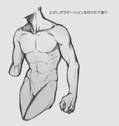 Drawing Body Poses, Body Reference Drawing, Drawing Reference Poses, Anatomy Reference, Anatomy Sketches, Anatomy Drawing, Anatomy Art, How To Draw Abs, Body Drawing Tutorial