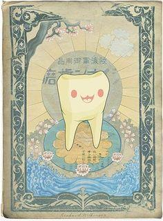 Dentaltown - Where would you hang this adorable tooth art? Dentists in Art....... Dentaltown Art http://www.dentaltown.com/MessageBoard/thread.aspx?s=2&f=375&t=221115&pg=1&r=4040782&v=0.