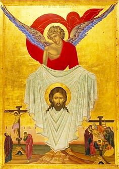 "wonderful, unusual icon - ""Angel of the Holy Face"""