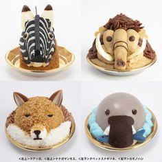 Food Design, Sweets, Breakfast, Cake, Desserts, Twitter, Animals, Morning Coffee, Tailgate Desserts