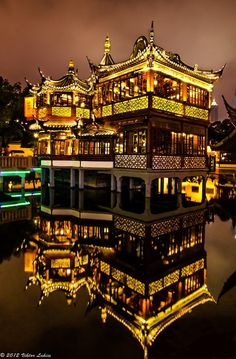 Huxinting Tea House, Shanghai. I had tea here. It was beautiful.