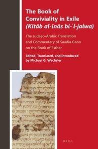 The Book of Conviviality in Exile (Kitāb al-īnās bi-ʾl-jalwa)