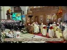 Enthronement Liturgy of H. World, Youtube, The World, Youtubers, Youtube Movies, Earth