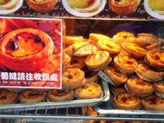 澳門茶餐廳(尖沙咀店)(マカオ レストラン チムサーチョイ店) - 香港のおすすめグルメ・食事画像 | 現地を知り尽くしたガイドによる口コミ情報【トラベルコ】