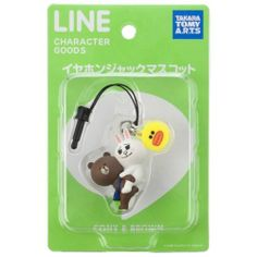 Electronics, Cars, Fashion, Collectibles, Coupons and Line Cony, Cony Brown, Kawaii Anime, Baby Items, Purses And Bags, Chibi, My Love, Phone Accessories, Characters