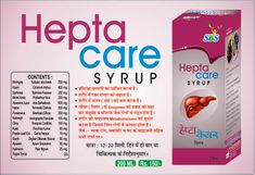 Hepta Care Syrup