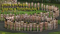 Spencer Tunick naked photography in England