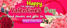 Send Valentines Flower & More Gifts to Tokyo Valentine Special, Valentines Day, Valentine Roses, Unique Gifts, Best Gifts, Best Banner, Send Flowers, Tokyo Japan, Special Gifts