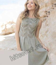 Вязаное модное платье
