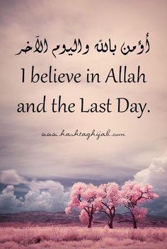 I believe ALLAH