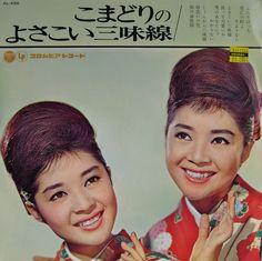 #vintage #vinyl #records