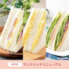 人気のサンドイッチがリニューアルしました♪シャキシャキでおいしいレタスを使用した「シャキシャキレタスハムサンド」がおススメです(^^) http://lawson.eng.mg/a738e