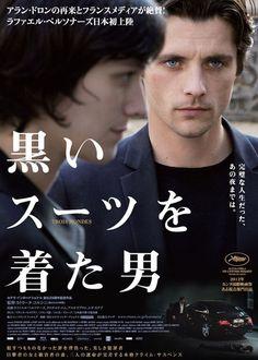 映画『黒いスーツを着た男』 THREE WORLDS
