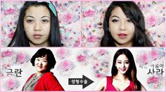 Have you seen my Birth of Beauty transformation? Click the picture to the tutorial!