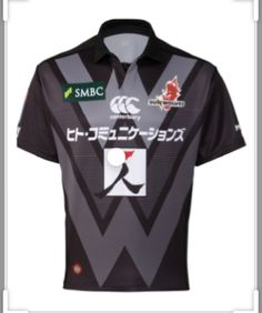 Rugby Jerseys, Super Rugby, Polo Ralph Lauren, Polo Shirt, Mens Tops, Shirts, Polos, Polo Shirts, Polo
