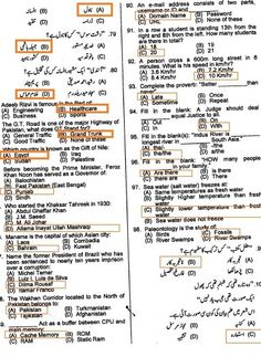 Lecturer Urdu PPSC Past Papers Fully Solved download pdf Exam Papers, Past Papers, English Opposite Words, General Knowledge Book, Vip, Health Care, Names, Reading, Health