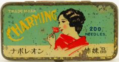 Saved fromthetincollector.comVisitJapanese gramophone needles tin
