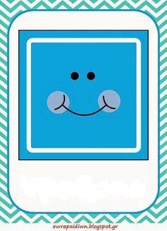 CUADRADO Robot Classroom, Preschool Classroom, Classroom Themes, Mathematics Geometry, Teaching Geometry, Preschool Education, Kindergarten Class, Shapes Flashcards, Shape Games