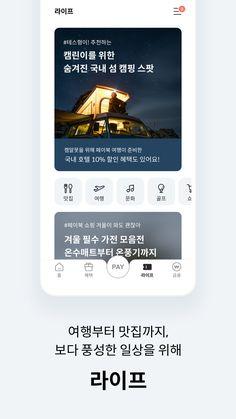 Ui Ux Design, Mobile Ui, Phone, Google Play, Menu, Golf, Menu Board Design, Telephone, Mobile Phones