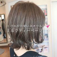 Short Styles, Long Hair Styles, Hair Cuts, Hair Color, Bob, Hair Beauty, Instagram, Snake, Contrast