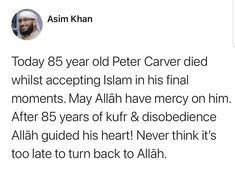 Things To Think About, Islam, In This Moment