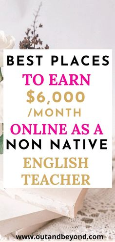 Learn how to make money online easily, on these websites! Places that hire instantly and help you make ends meet! Find a successful side hustle and turn it into a full time online job and live debt free! Online Teaching Jobs, Online Jobs, Teaching Resources, English Teacher Jobs, Online English Teacher, Make Money Online, How To Make Money, Job Website, Jobs For Teachers