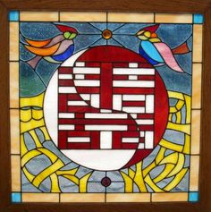 Double Happiness Stained Glass Panel