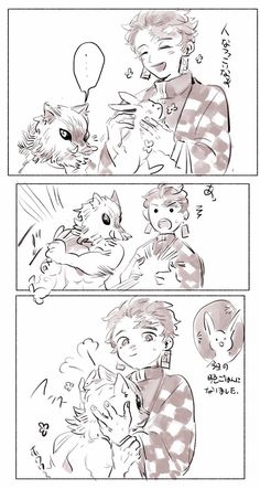 Ning desu (@yaoidaisuki555) | Twitter Slayer Meme, Demon Slayer, Otaku, Demon Hunter, My Demons, Anime Demon, Fujoshi, Doujinshi, Me Me Me Anime