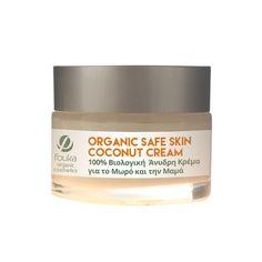 Fouka Safe Skin Baby and Mom 100% βιολογική κρέμα από παρθένο έλαιο καρύδας, βούτυρο ροδιού, ρυζέλαιο και σησαμέλαιο 50ml - Καλλυντικά