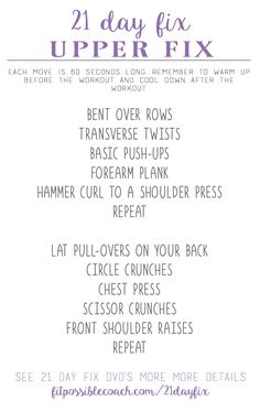 21 DAY FIX Workout Example Card -- See the 21 Day Fix DVDs for more information! http://fitpossiblecoach.com