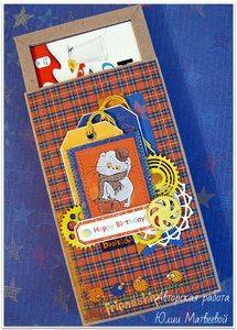 Мастер-класс: шоколадница в технике скрапбукинг своими руками - Скрапбукинг - Статьи   товары для творчества Волшебные ручки