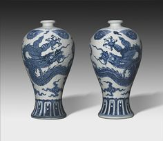 Pair of Vases, Chinese, mark of Xuande reign (1426-1435), Ming Dynasty (1368-1644). Porcelain with underglaze blue decoration, h x diam: 21 3/4 x 11 1/2 inches. Purchase: William Rockhill Nelson Trust, 40-45/1,2 © 2016 The Nelson-Atkins Museum of Art.