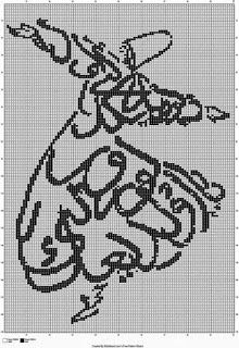 Free shema: Dini temalı kanaviçe modelleri See other ideas and pictures from the category menu…. Tiny Cross Stitch, Cross Stitch Alphabet, Cross Stitch Designs, Cross Stitching, Cross Stitch Embroidery, Hand Embroidery, Embroidery Designs, Loom Patterns, Cross Stitch Patterns