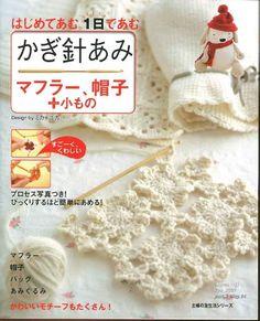 crochet japones - Annie Mendoza - Álbuns da web do Picasa