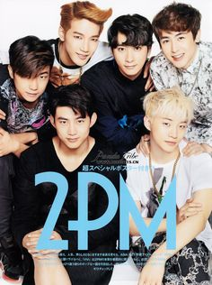 2PMAlways on