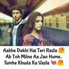 Urdu Love Words, Love Quotes In Hindi, Sad Quotes, Famous Quotes, Life Quotes, Qoutes, Poetry Quotes, Urdu Poetry, Classic Quotes
