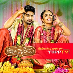 #Tollywood Super Hit Movie #KalyanaVibhogame Releasing soon on #YuppTV