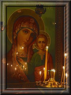 """Photo from album """"Иконы, образы gif"""" on Yandex. Religious Images, Religious Art, Church Icon, Prayer Corner, Church Candles, Queen Of Heaven, Flower Phone Wallpaper, Holy Mary, Madonna"""