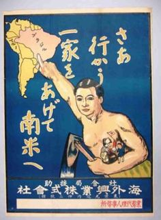 """Poster used in Japan to attract immigrants to Peru and Brazil. You can read: """"Meeting all your Family, Let's Go to South America ! Old Advertisements, Retro Advertising, Retro Ads, Posters Vintage, Retro Poster, Vintage Ads, Japanese Travel, Japan Photo, Old Ads"""